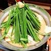 人気のもつ鍋屋!豊富な九州料理の【海賊 本店】@今