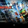 【期間限定】PS4/XboxOne/PC「レゴ ニンジャゴー ムービー ザ・ゲーム」(日本語版)が無料配布中!