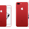 Apple新製品まとめ「iPad 9.7インチ」「iPhone7/7Plusレッド」「iPhoneSE(128GB版)」などを発表