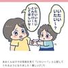 【おしらせ】Genki Mamaさん第4弾掲載中!