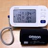 オムロン製血圧計HCR-7409使用レポート