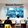 話題のアイコンサイアムでお得な鰻丼ランチ&持ち帰り寿司@中島水産