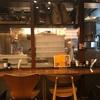 広島のおススメドイツパン屋さん ベッカライベックの紹介
