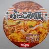 イオン加古川店で日清食品の「チキンラーメン ぶっこみ飯」を買って食べた感想