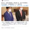 旭川いじめ事件の市長が立憲から国政に ゆるせません 2021.7.22