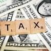 サラリーマンが20万円以下の所得を得た場合の確定申告(所得税と住民税)