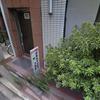 中京区の日本キャッシュプラザはヤミ金ではない正規のローン会社です。