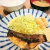 小田保豊洲でコショウダイバター焼き
