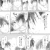 ハッピーエンド後のゴロトシ漫画2♡腐向けBL