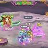 【異界の門】レベル10王者の大試練に挑戦