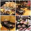 【オススメ5店】埼玉県その他(埼玉)にあるお好み焼きが人気のお店