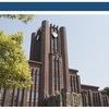 東京大学中期計画と推薦入試 ~東大が日比谷高校化する理由