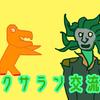 【MTG】第2回カジュアルマジック会、開催のお知らせ