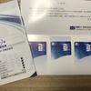 【手数料は1,183円】8425 興銀リース㈱ 株主優待 図書カード3000円分
