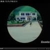 無料配信映像で見る、ロボットアニメの第1話傑作選