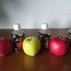 私の身体はりんごで出来ているの~りんご漬けの一日~