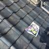 新潟市西区松海が丘で雨漏り修理! 瓦の修理も新潟外装へ!