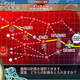 E-5丙クリア後のイタリア戦艦掘り編成例(2017年春イベント)