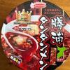 『勝浦タンタンメン』かつお節の効いたスープが程よい辛さとマッチング!!思わず完飲しちゃったよ!!
