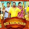 嘘に嘘が塗り重ねられて大騒動!? 〜映画『Bol Bachchan』