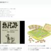 平成最後のECサイトを作りました #平成最後