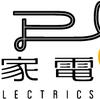 おすすめスマートペン:Neo Smartpen が蔦屋家電+二子玉川で店頭展示・販売を実施。アンケート回答で13000円に。