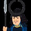 【歴史】5年前に福岡県柳川市を訪れた思い出を語る/戦国最強武将 立花宗茂が治めたゆかりの地