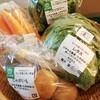 秋川農園(牧園)の野菜やらドリンクやらお肉やら