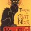 「黒猫」(3) フランス・ベルギー編 1881年モンマルトルにオープンしたキャバレー,シャ・ノワール(CHAT NOIR).ズバリ「黒猫」.シャ・ノワールの芸術家たちは自由で新しい表現を追求しました.忌み嫌われた黒猫が,反骨の芸術家たちの手で,時代の最先端のシンボルとして,見事復権./ これまで犠牲になった黒猫たちを祭るために行われているイーペルの猫祭.「イペリット」の犠牲になった猫も同時に鎮魂されています.そして,ベルギーでは猫たちの写真が,テロの不安と恐怖におびえる人々の心をつなぎました.