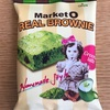 Market O REAL BROWNIE Green tea latte
