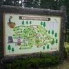 マレットゴルフが五輪競技に正式内定、長野県のアピールが実りIOCが受理