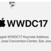 WWDC2017が開催されましたね。個人的にはiMac ProやHomePodが気になりますねー
