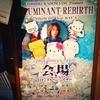 "【舞台】ILLUMINANT REBIRTH""NIKOICHI"""