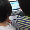 臨時開校!フライデーモーニングスクールを子供たちと視聴しました!動画はやっぱりわかりやすいです!