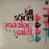 菊地雅章:All about dancing mist (1970-71) 日本のジャズの熱気の缶詰