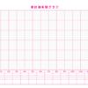 家計簿年間グラフ用紙ダウンロード