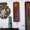 12月の「尼僧と学ぶやさしい仏教講座」のテーマは「お釈迦様のお悟り」についてです。