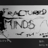 Fractured Minds【プレイ後の感想/レビュー】