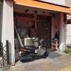 東神奈川の人気ラーメン店「らぁめん夢」に行ってきた!