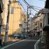 護国寺〜大塚⑤ー三業通り