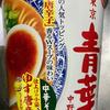 東京 青葉中野本店 中華そば ゆず唐辛子ペースト付き(サンヨー食品)