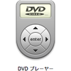 DVD Player.app