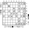 名古屋・3(6月の香龍会)
