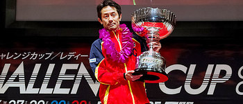 「浪速の怪物くん」!【太田和美】選手という競艇選手(一覧)を調査!勝つためにプロフィール・実績・特徴・年収をまとめてみた!