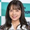 元乃木坂46の斎藤優里さんが5月末で引退