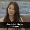 韓国人にモテる女の子の特徴 容姿と性格 解説