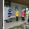 安否確認訓練と3自治会合同防災訓練を実施