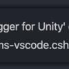 VSCodeのDebugger for Unityプラグインが突然上手く動かなくなったのをどうにかする