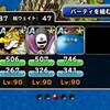level.335【ウェイト50以下・5体以下・ランクA以下】鬼岩城大上陸!!【ミストバーン攻略】