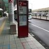鹿児島の市電やバスの乗り方
